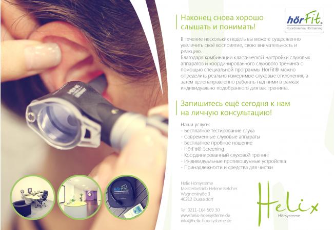 Anzeigengestaltung: Helix Hörsysteme